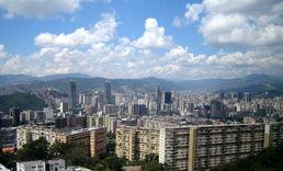 Stadtbild von der Hauptstadt Caracas