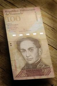 Bolivar Fuerte Geldschein aus Venezuela